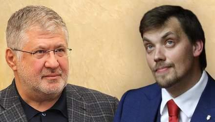 """Коломойський намагається """"збити Гончарука"""": репутаційні удари по уряду"""