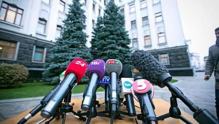 Дезінформація у ЗМІ: якими методами уряд планує боротися з фейками у медіа