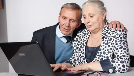 """У додатку """"Дія"""" можна буде оформити пенсію онлайн"""