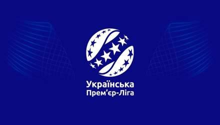 УПЛ офіційно змінила календар чемпіонату та Кубку України
