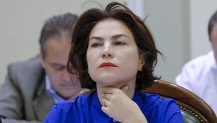 Шокуючі призначення та блокада судової реформи: перші скандали з новою очільницею ДБР