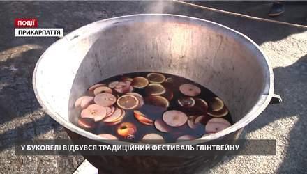 В Буковеле состоялся традиционный фестиваль глинтвейна