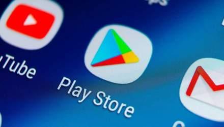 В Google Play появится функция для любителей игровых новинок