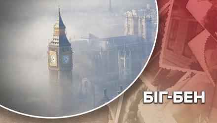 Биг-Бен построили из-за пожара в Вестминстере: захватывающая история часовой башни