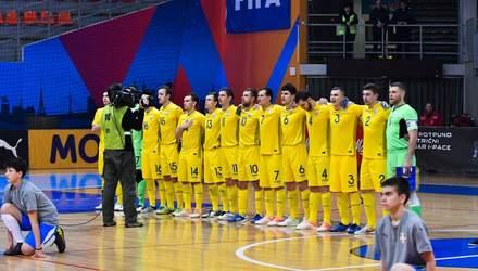 Збірна України програла Іспанії та втратила шанси потрапити на Чемпіонат світу з футзалу