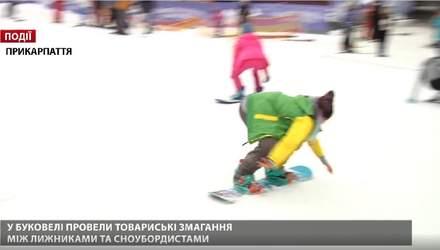 В Буковеле провели товарищеские соревнования между лыжниками и сноубордистами