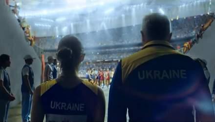 Опубліковано трейлер фільму про українську чемпіонку, музику до якого написала Alyona Alyona