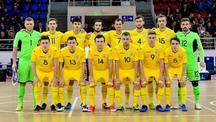 Збірна України з футзалу зіграла внічию з Францією в еліт-раунді відбору на ЧС-2020