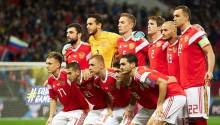 WADA повідомило Росію про заборону на участь в чемпіонаті світу з футболу 2022 року, – ЗМІ