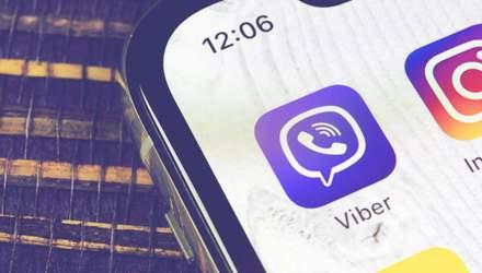 Rakuten Viber открывает в Киеве R&D-центр – детали