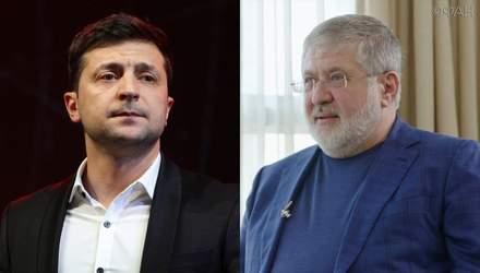 Війна між Коломойським і Зеленським: якими можуть бути наслідки для України