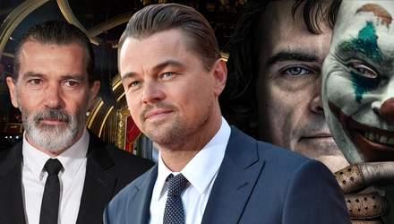 """Оскар-2020: що відомо про акторів, які претендують на """"Найкращу чоловічу роль"""""""