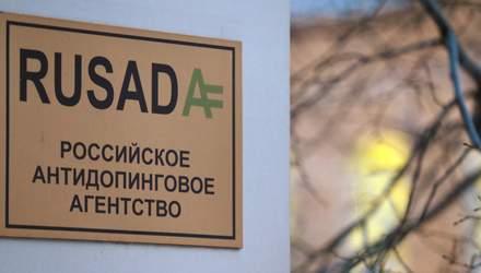 Російські спортсмени 30 разів за січень порушили антидопінгові правила