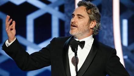 Хоакін Фенікс присвятив переможну промову на Оскарі-2020 екології: зворушливе звернення
