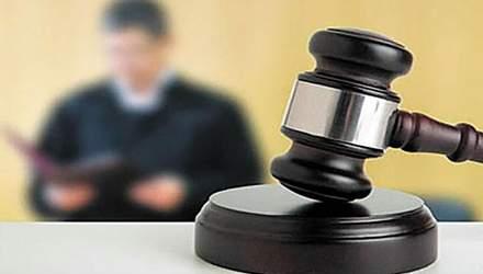 Почесна відставка та велика пенсія: чому не карають скандальних суддів