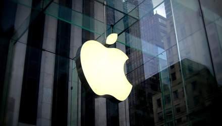 Чому вигідно купувати акції Apple: думка інвестора