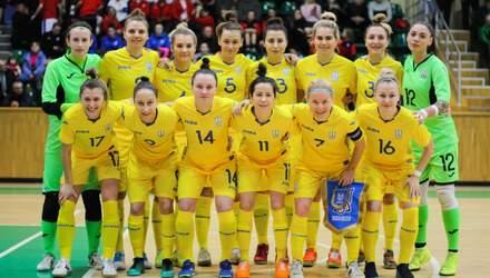 Украина проведет матчи основного раунда отбора на Евро-2021 во Львове