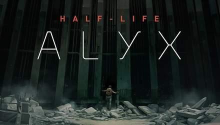 Half-Life: Alyx отримала точну дату релізу
