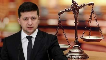 Хрест на судовій реформі Зеленського: обурливі рішення та призначення