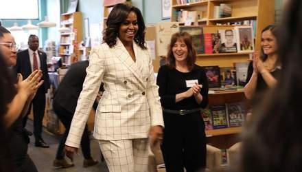Мишель Обама показала фото со школьного выпускного: какое платье выбрала первая леди