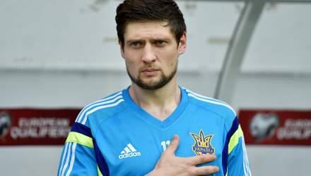 Не знаю, почему Шевченко на меня обиделся: Селезнев о потере места в сборной Украины