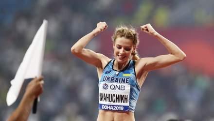 Лучшие легкоатлеты января в Украине: Магучих и Исаченков среди лидеров
