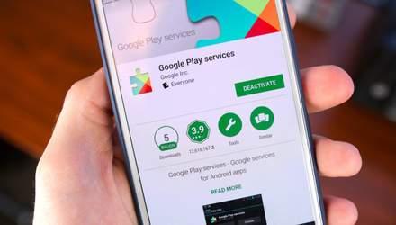 Google ограничит доступ приложений к геолокации пользователей