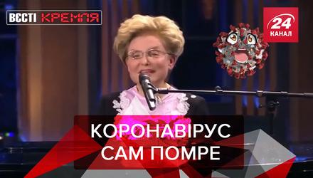 """Вєсті Кремля: Малишева поборола коронавірус. """"Незламний"""" криголам Росії зганьбився"""