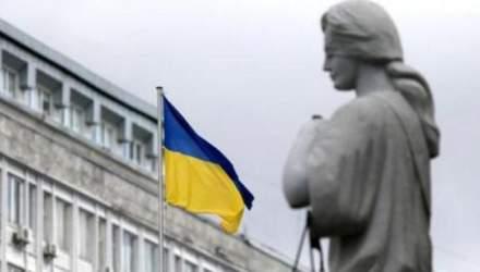 """Продовжують """"кривосудити"""": шокуючі рішення суддів Майдану, які зберегли посади"""