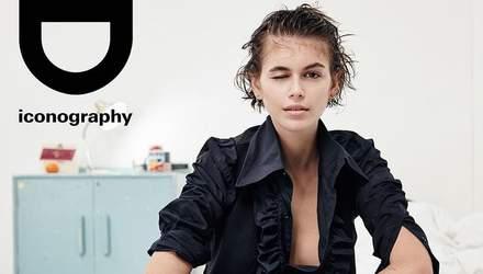 Кайя Гербер стала зіркою глянцю та розповіла, що ніколи не хотіла бути моделлю