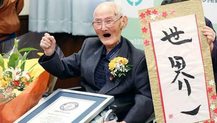 В Японії помер найстаріший чоловік на планеті