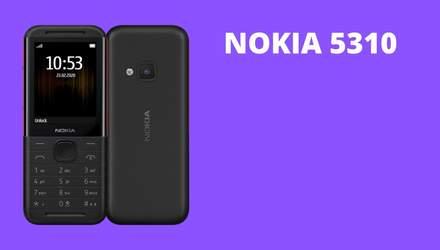 Возвращение легенды: обновленная Nokia 5310 Xpress Music поступила в продажу в Украине
