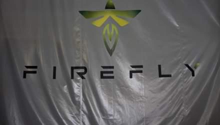 Як у Дніпрі розробляють деталі космічних ракет – розмова з директором Firefly Aerospace Україна