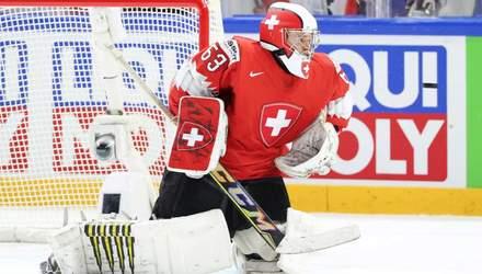 Коронавірус вносить корективи: хокейні матчі у Швейцарії відбудуться без глядачів