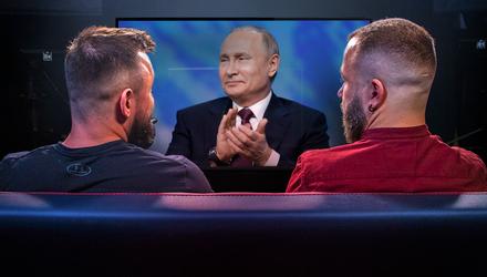 Путинские скрепы в конституции, 23 февраля в Крыму и на Донбассе – Недиванная сотня