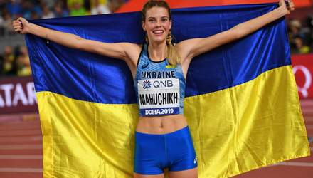 Непереможна Магучіх: українська легкоатлетка перемогла на своїх сьомих змаганнях поспіль