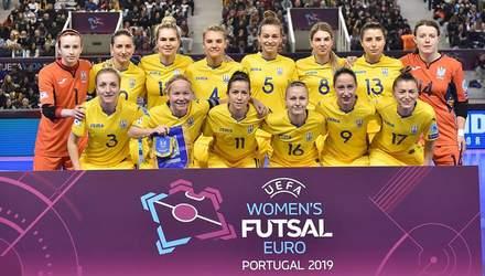 Шлях до Євро-2021: в очікуванні нового успіху жіночої збірної України з футзалу