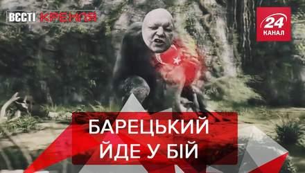 Вєсті Кремля: Нова російсько-турецька війна. Що лякає більше, ніж коронавірус