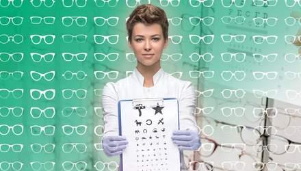 Как правильно подобрать очки: советы офтальмолога