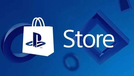 В PlayStation Store подвійні знижки: Sony роздає хітові ігри для PlayStation 4