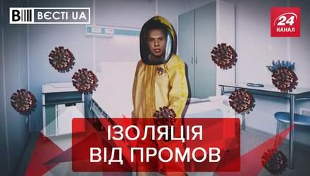 Вєсті.UA: Дуель Гончаренка і Зеленського. Сексистський конфуз Шмигаля