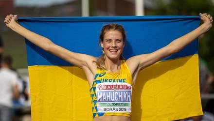 Світовий рекорд легкоатлетки Ярослави Магучіх офіційно ратифікували