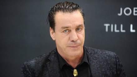 Соліст гурту Rammstein покатався на каруселі в Прип'яті: відео
