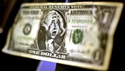 Світова фінансова криза. Наскільки сильно це вдарить по Україні?