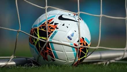 Два матчі 1/8 фіналу Ліги Європи перенесені на невизначений термін через коронавірус