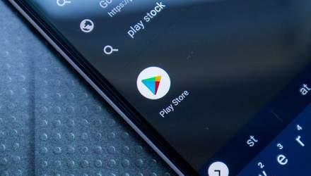 Як ввімкнути нічну тему в Google Play на будь-яких Android-смартфонах
