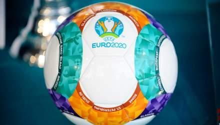 УЄФА оголосила екстрене засідання через коронавірус: Євро-2020 можуть перенести