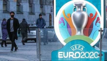 Євро-2020 перенесуть, УПЛ піде на карантин та інші новини спорту 14 березня