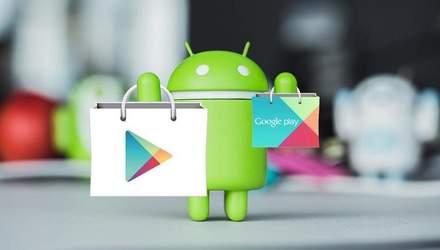 """Google Play Protect """"завалив"""" тест із захисту Android-пристроїв"""