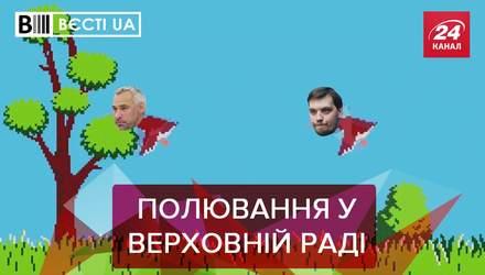 Вєсті.UA. Жир: Гончарук і Рябошапка стали здобиччю. Схема розкрадання Гутцайта